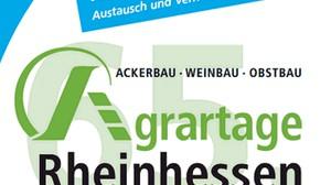 Rheinhessische Agrartage 2014 - Neuer Weinausschankwagen mit Fußbodenheizung für Weingut Berg 1